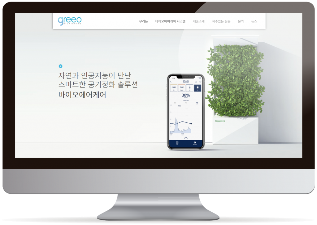 greeo-1024x728