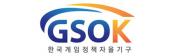 한국게임정책자율기구